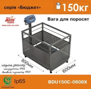 Весы для взвешивания поросят BDU150С-0608Х