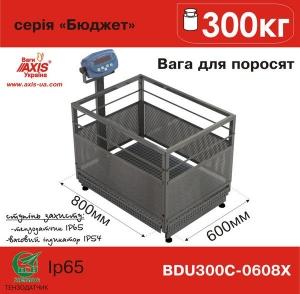 Весы для взвешивания поросят BDU300С-0608Х
