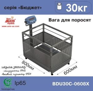 Весы для взвешивания поросят BDU30С-0608Х