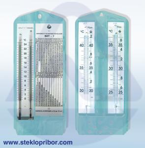Гигрометры ВИТ-1 и ВИТ-2