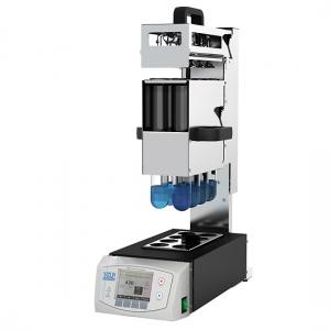 Автоматический дигестор DKL 8
