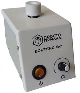 Встряхиватель лабораторный вортекс В-7