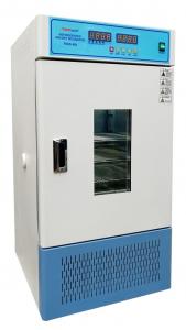 Термостат воздушный лабораторный ТСО-80 с охлаждением