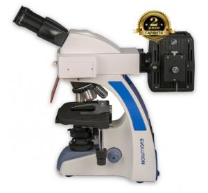 Микроскоп люминесцентный тринокулярный MICROmed Evolution LUM LS-8530