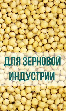 Приборы для определения качества зерна