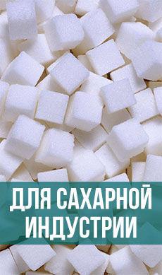 Приборы для определения качества сахара