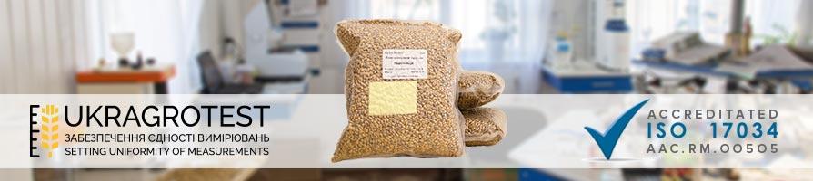 Сертифицированные стандартные образцы зерна от произволителя УКРАГРОТЕСТ  аттестованного ISO 17035:2016
