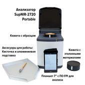 БИК анализатор качества переносной с батареей SupNIR-2720 Portable