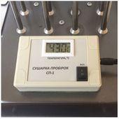 блок управления электрической сушилкой для лабораторных пробирок СП-1