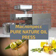 Маслопресс Pure Nature Oil PRESS