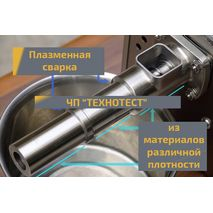 Загрузочная воронка маслопресса Pure Nature oil press