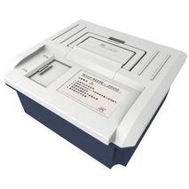 Анализатор масел и жидкостей SupNIR-2600 c набором инструментов