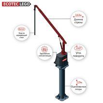 Автоматический пробоотбоник зерна ECOTEC LEGO