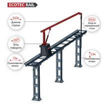 Автоматический пробоотборник зерна ECOTEC RAIL