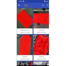 Приложение geometer для измерения площади поля с приемником GM SMART (DGPS + RTK)
