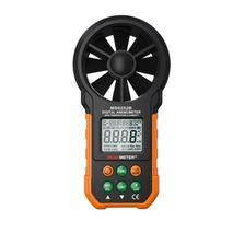 Анемометр (с подключением к ПК) Peakmeter PM6252B