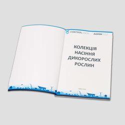 """Журнал """"Коллекция семян дикорастущих растений"""" Пример 2"""