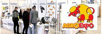 Технотест на выставке АгроЭкспо 2021 в г. Кропивницком