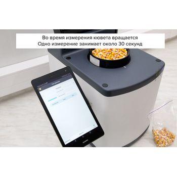 Процесс измерения образца на экспресс анализаторе зерна